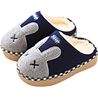 MARITONY Girl Slippers Bunny Boots, Warm Indoor Home Winter Baby Kid Fluffy Hard Sole Shoes