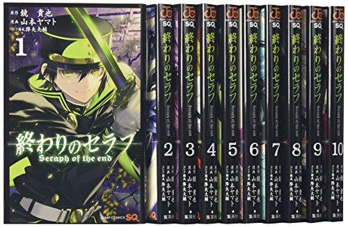 終わりのセラフ コミック 1-10巻セット (ジャンプコミックス)の商品画像