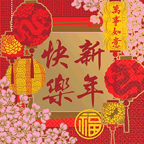 Blessed Chinese New Year Blossoms and Lanterns Luncheon Napkins Party Tableware, Paper, 6