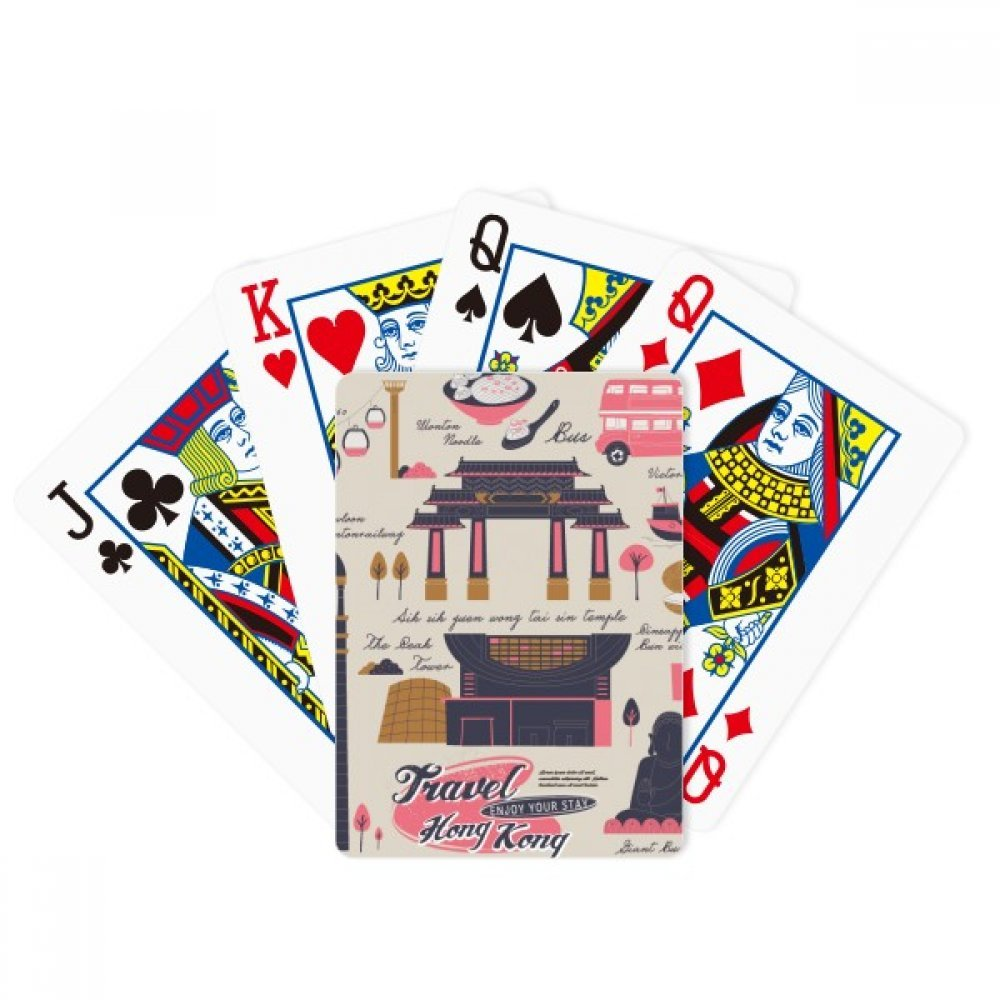 Hong Kong Travel China Famous Poker Playing Card Tabletop Board Game Gift by beatChong