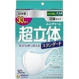 (日本製 PM2.5対応)超立体マスク スタンダード 大きめサイズ 30枚入(unicharm)