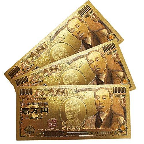 (Gold Japanese 10,000 Yen Lucky Novelty Bill (Set of 3))