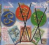 Magic Knight Rayearth motif charm set sea motifs (single)