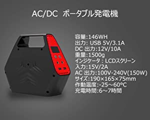 FlashFish 146Wh AC出力100W ポータブル電源