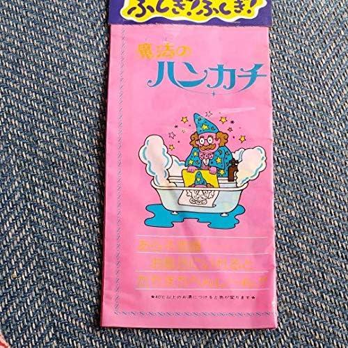 ひみつのアッコちゃん 魔法のハンカチ