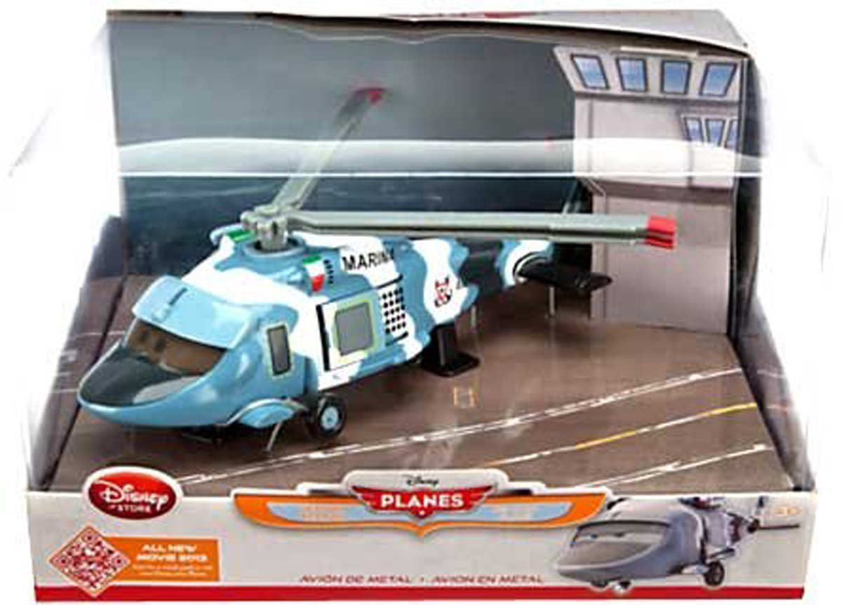 Disney Planes Movie - HECTOR VECTOR HELICOPTER - Deluxe Die Cast Plane [並行輸入品] B074TJC75S