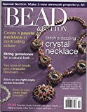 img - for Bead & (And) Button Magazine, December 2007 book / textbook / text book