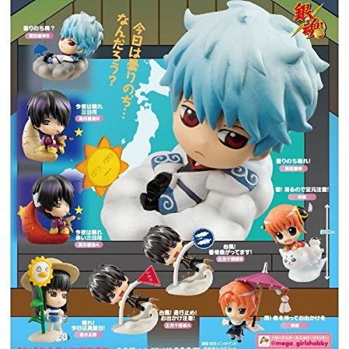 Gintama Petit Chara Land Weather Forecast figurine case of 10 Megahouse new misb