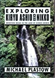 Exploring Kiryu, Ashio and Nikko : Mountain Walks in the Land of Shodo Shonin, Plastow, Michael, 0834802422