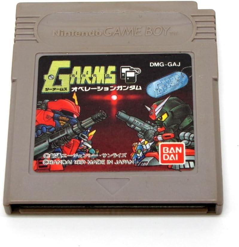 G-Arms: Operation Gundam: Amazon.es: Videojuegos