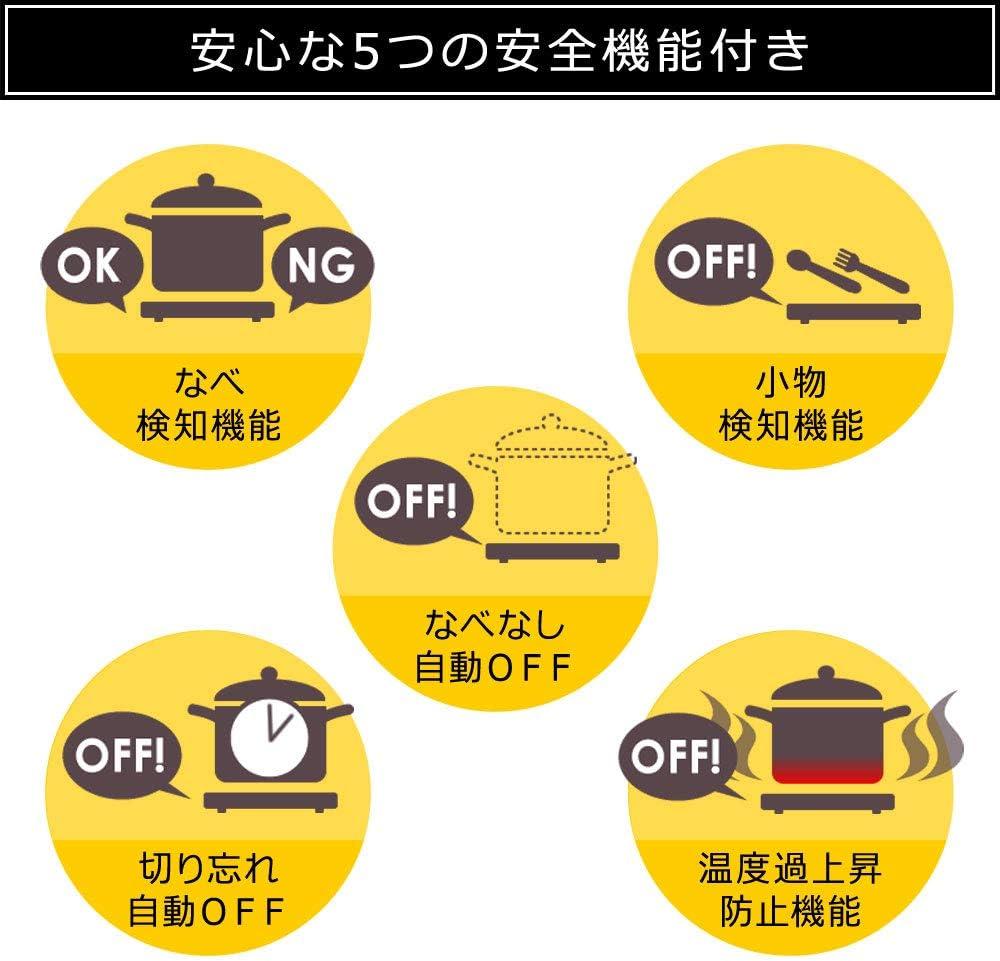IRIS OHYAMA(アイリスオーヤマ)IHクッキングヒーター ビルトインタイプ IHC-B112