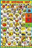 Oshi 'Hindi Varnamala Chart Paper Poster(30.48x45.72cm) - Multicolour
