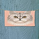 Fast Dry Towel Kitty Portrait Whiskers Best Pet Animal I Love My Feline Themed Artwork Beige Excellent Water Absorbent Antistatic L27.5 x W13.8 inch