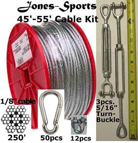 Medium Duty 55' Indoor/Outdoor Cable Kit for Baseball Softball Batting Cage Net with 5/16