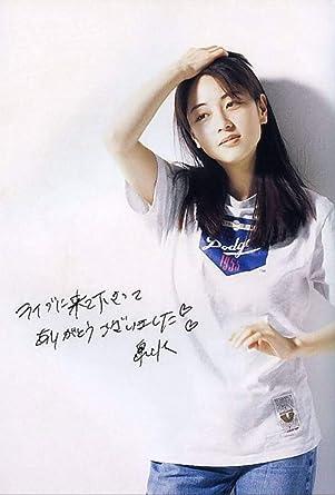 Amazon.co.jp: 蒲池幸子 ZARD・坂井泉水 L写真 10枚: ホビー