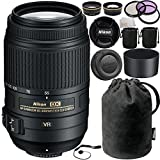 Nikon AF-S NIKKOR 55-300mm f/4.5-5.6G ED VR Zoom Lens Kit - International Version (No Warranty) for Nikon D40 + MORE