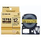 キングジム テープカートリッジ テプラPRO 12mm SM12Z メタリック 金