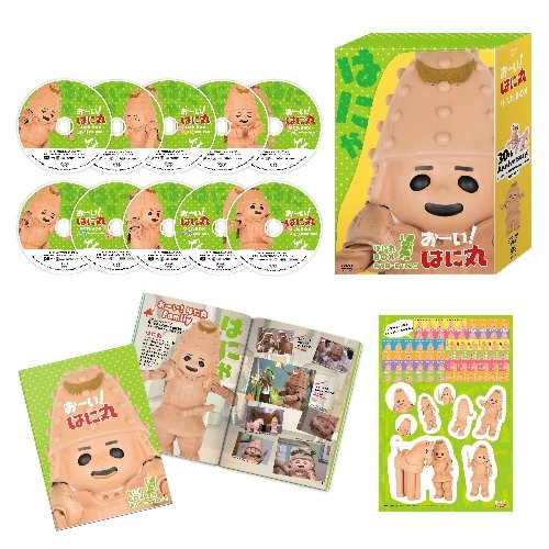 Kids - Oi! Hanimaru Hanimaru Box (DVD-Box First Part) (10DVDS) [Japan DVD] ZMSH-8851