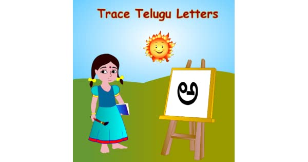 Amazon.com: Trace Telugu Alphabets: Appstore for Android