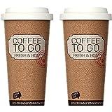 Set di 2 Bicchieri per caffè termico, riutilizzabilI da viaggio e per lavoro - 500ml per caffé/ te con rivestimento antibatterio e antiscivolo.