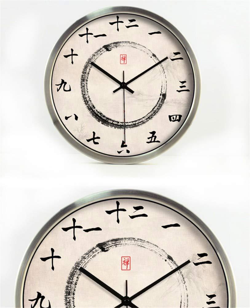 Amazon.com: Stylish Silent Wall Clock Home Kitchen Office Nuevo Reloj de pared de Tinta China Zen Road Relojes de pared Decoración confuciana Sala de Estar ...