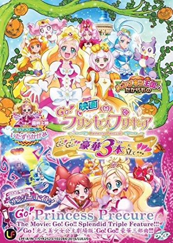 Go! Princess Precure Go!Go!! (DVD, Region All) English Subtitles Japanese Anime