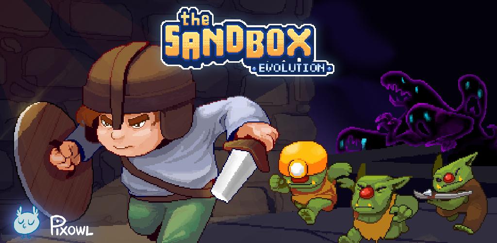 The 8 best sandbox under 50