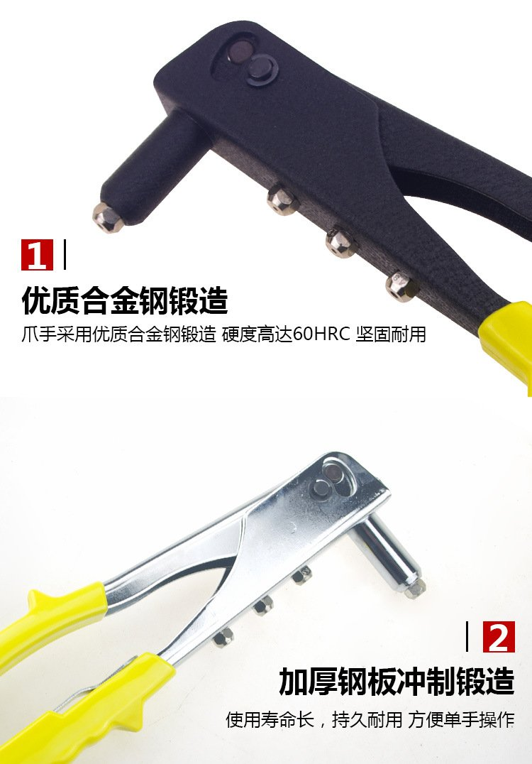 Riveting machine, blind rivet machine, decoration tool by YARUIFANSEN