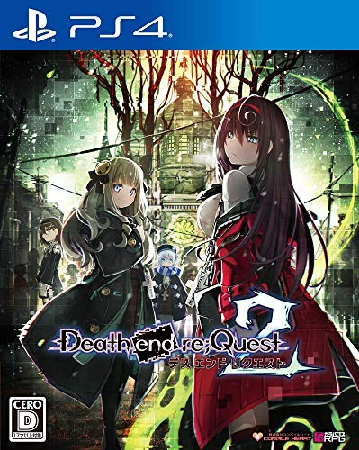 Death end re;Quest2 [通常版]
