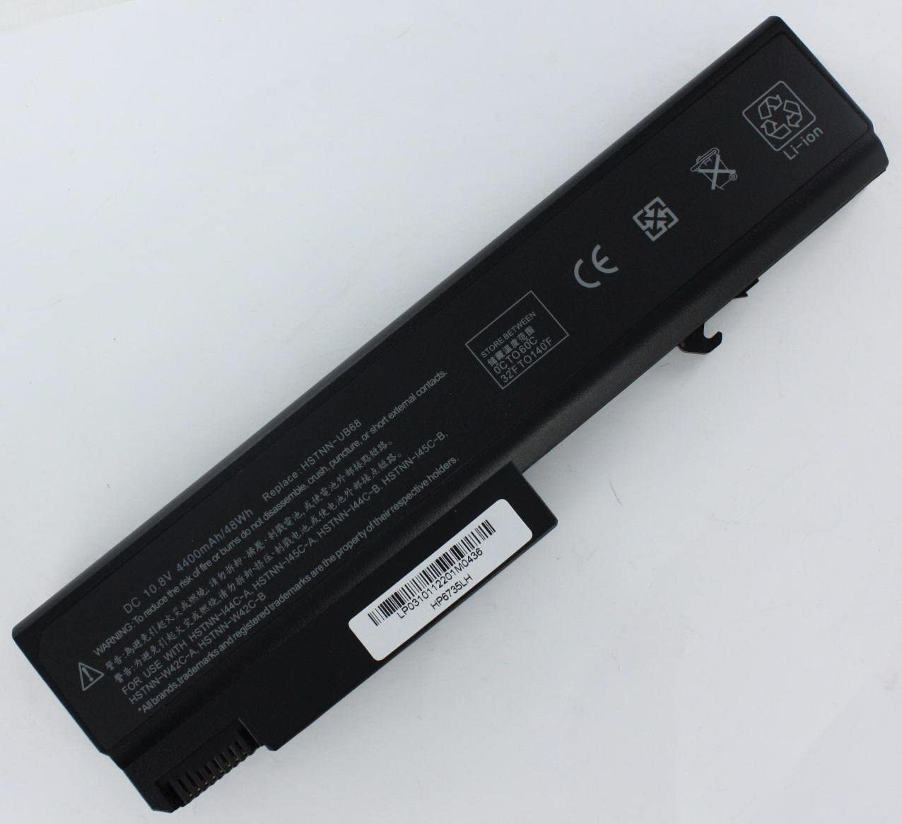 HP Long Life Battery Notebook battery - Lithium ion 6 cell - 4400 mAh 486295-001
