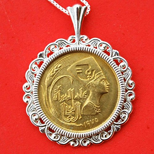 Fao Coin - 1975 Egypt FAO 5 Milliemes Nefertiti Head BU Coin Solid Sterling Silver Necklace NEW