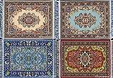 4 Beautiful Floral Drink Coasters – Oriental Carpet Designs – Absorbent Glass Mats