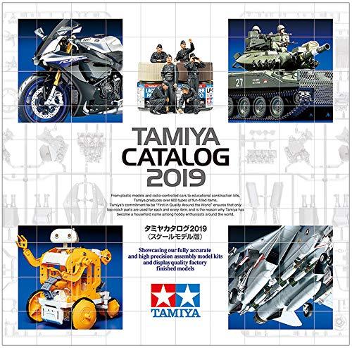 Tamiya Catalog 2019 Scale Model Version - Tamiya Catalog