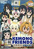 KEMONO FRIENDS - COMPLETE ANIME TV SERIES DVD BOX SET (1-12 EPISODES)