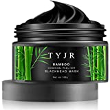 TYJR Vena Beauty High Density Blackhead Remover Black Mask Cleaner Purifying Deep Cleansing Blackhead Black Mud Face Mask Peel-off 100ml