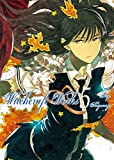 Witchcraft Works Vol. 5