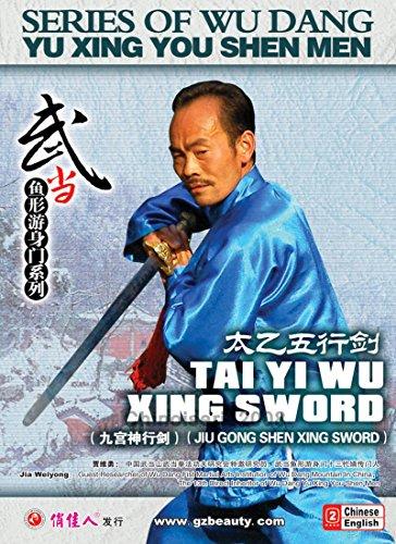 WuDang Kungfu Series - Wu Dang Yu Xing You Shen Men - Tai Yi Wu Xing Sword DVD