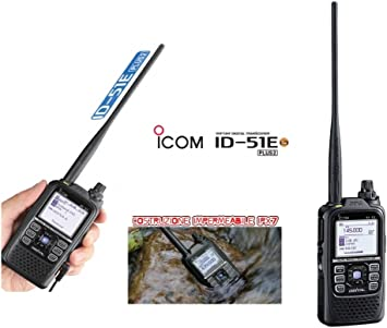 Icom id-51e – ricetrasmettitore vhfuhf D-Star con GPS integrado ...