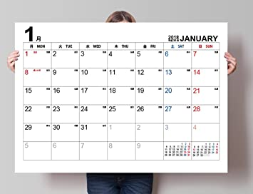 amazon カレンダー 大きいサイズ 12か月分 開始月を選べる 2019