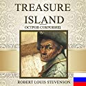 Treasure Island [Russian Edition] Audiobook by Robert Louis Stevenson Narrated by Sergey Kirsanov