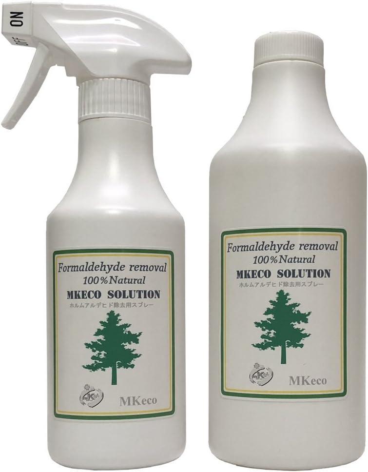 Formaldehyde Removal Solution MKeco 300/500 Set