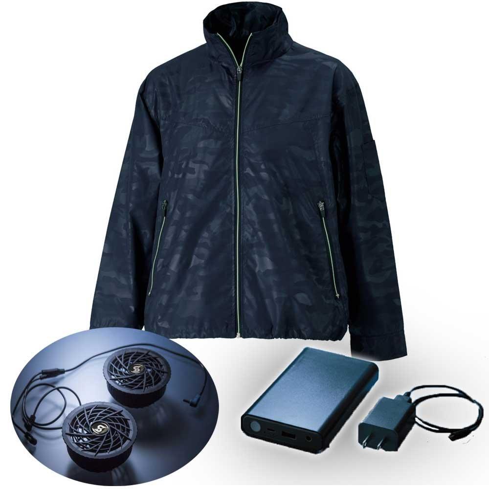 空調服 シンメン S-AIR ジャケットファンバッテリーセット 05820 B07D64BTS2 5L 75ネイビー 75ネイビー 5L