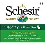シシア (Schesir) キャット チキン 85g