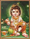 Avercart Lord Krishna / Shree Krishna / Baby Krishna / Bal Krishna / Sri Krishna Poster 8.5x11 inch Unframed (21x28 cm rolled)