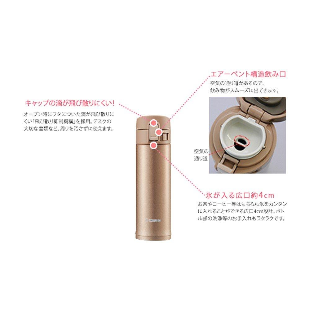 ZOJIRUSHI Stainless Steel Flask 480ml Bordeaux SM-KC48-VD by Zojirushi