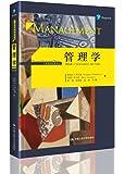 工商管理經典譯叢:管理學(第13版)