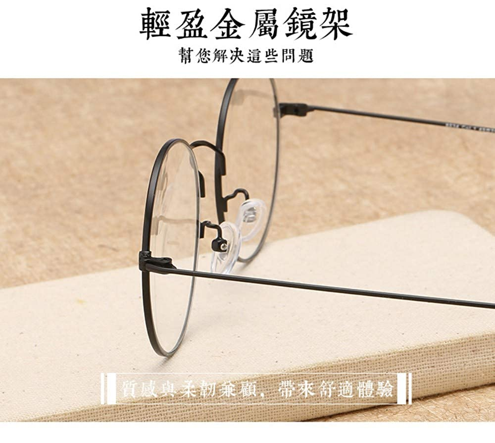 Anti-Blu-Ray Glasses Round Frame Retro Art Flat Mirror Men And Women With The Same Paragraph No Number Of Black Silver