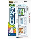 プッシュ! カードケース6 for ニンテンドー3DS ホワイト