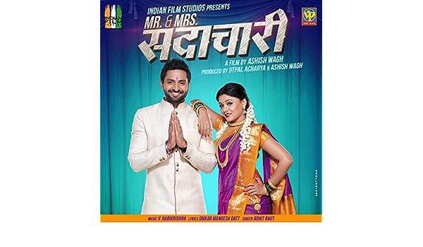 mr. and mrs. sadachari download