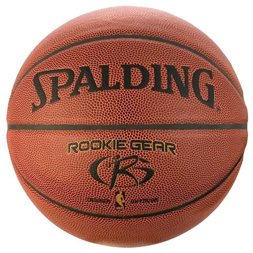 "Spalding Rookie Gear Basketball - Brown - Youth Size (27.5"")"